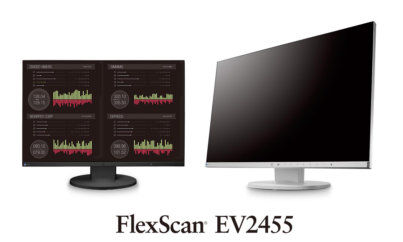 FlexScan EV2455