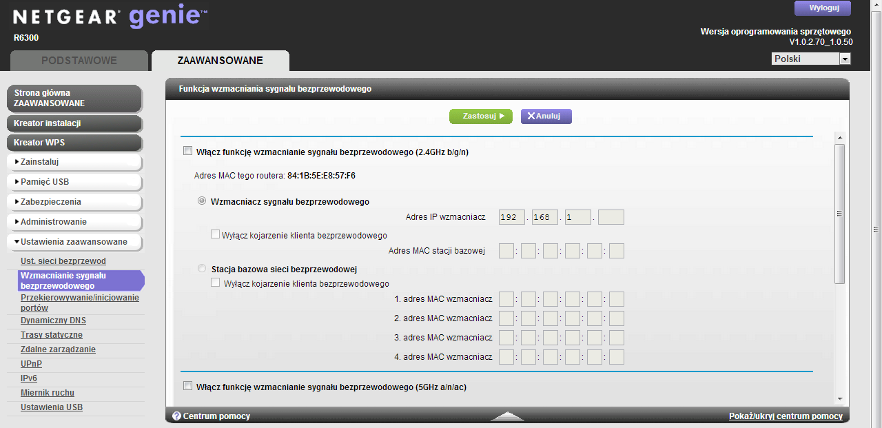 netgear_r6300_signal_strength.png