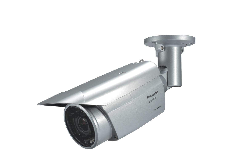 Panasonik kamera